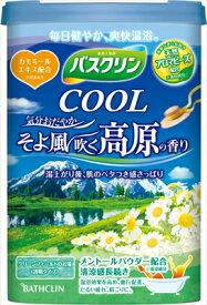 【送料無料】バスクリンクール そよ風吹く高原の香り3  600G【 バスクリン 】 【 入浴剤 】日用品 入浴剤クール