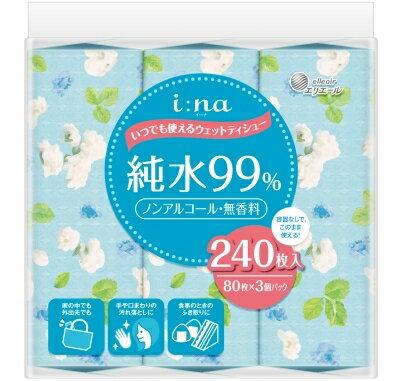 【送料無料】エリエール i:na(イーナ)いつでも使えるウェットティシュー純水99% 80枚×3P日用品 家庭紙ウェットティッシュ