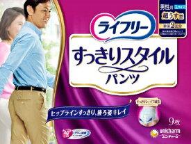 【送料無料】ライフリーすっきりスタイルパンツ男L9枚【 ユニ・チャーム(ユニチャーム) 】日用品