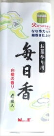 【送料無料】お墓参り用 毎日香 4把入 1個【 日本香堂 】 【 お線香 】日用品 薫香剤お線香