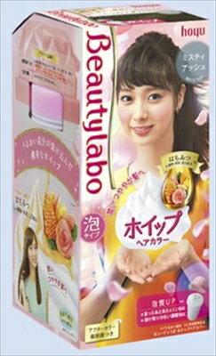 【送料無料】BeautyLabo(ビューティラボ) ホイップヘアカラー ミスティアッシュ 125ml【 ホーユー 】日用品 化粧品毛染め