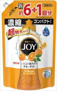 【送料無料】ジョイコンパクト オレンジピール成分入り 超特大 1065ML【 P&G 】 【 食器用洗剤 】日用品 台所洗剤食器用洗剤