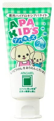 【送料無料】【下限売価厳守願います】アパガードアパキッズ ジェル 60G【 サンギ 】 【 歯磨き 】日用品 オーラル歯磨き