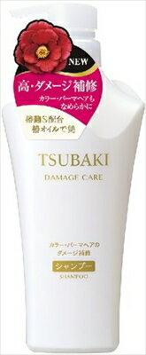【送料無料】TSUBAKIダメージケアシャンプー ジャンボサイズ 500ml【 資生堂 】 【 シャンプー 】日用品 インバスシャンプー