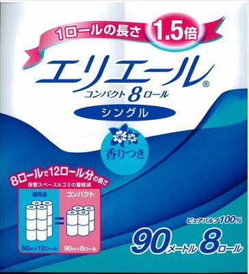【送料無料】エリエールトイレット コンパクト  シングル 8R【 大王製紙 】 【 トイレットペーパー 】日用品 家庭紙トイレットペーパー