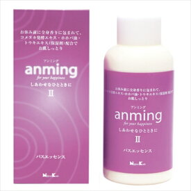 【送料無料】アンミング2 バスエッセンス480ML【 日本香堂 】 【 入浴剤 】日用品 入浴剤バラエティ・キッズ
