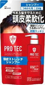 【送料無料】PRO TEC 頭皮ストレッチシャンプー つめかえ用 230G【 ライオン 】日用品 インバスシャンプー