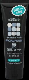 【送料無料】ファーマアクト 炭洗顔フォーム 160G【 熊野油脂 】 【 洗顔・クレンジング 】日用品 化粧品洗顔・クレンジング