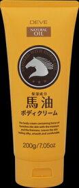 【送料無料】ディブ 馬油ボディクリーム  200G【 熊野油脂 】 【 ボディクリーム・ローション 】日用品 化粧品ボディケア