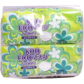 【送料無料】KOO ECOマスク (エコマスク) ふつうサイズ 50枚入×2個パック【4560217441080】