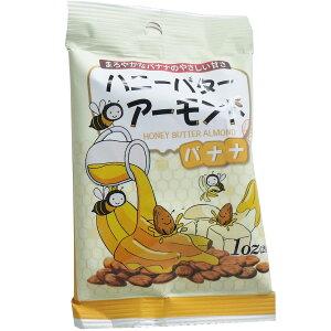 【送料無料】ハニーバター アーモンド バナナ 28g【4560308245757】