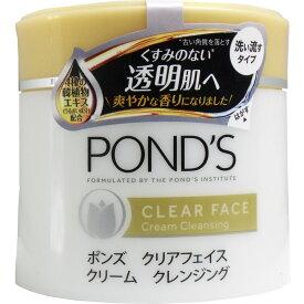 【送料無料】ポンズ クリアフェイス クリーム クレンジング 270g【4902111727363】