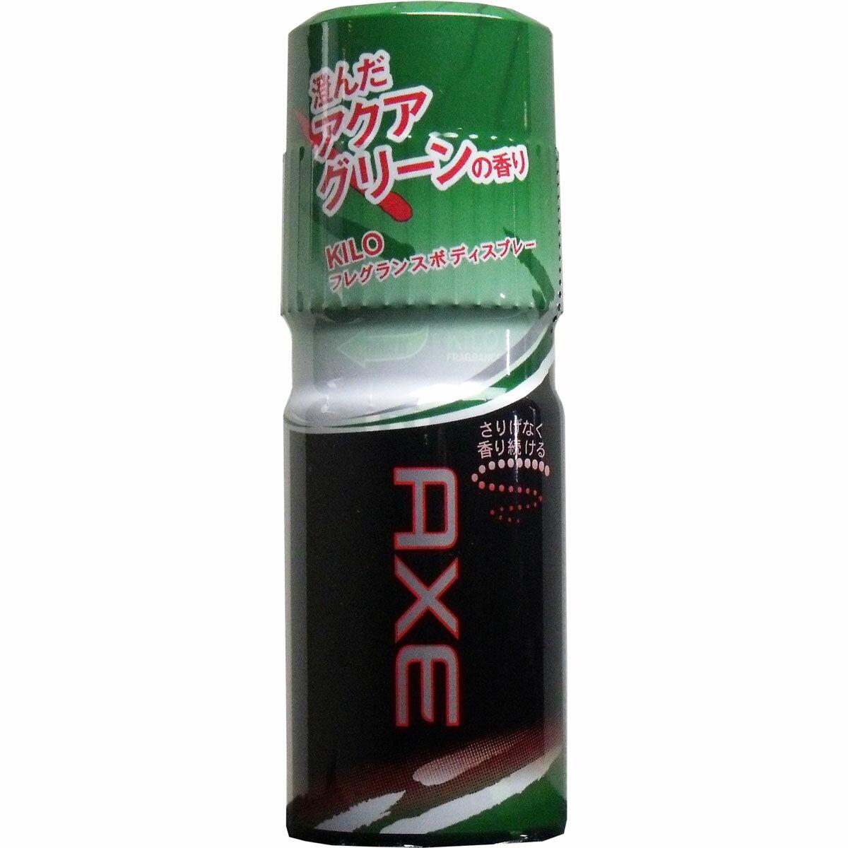 【送料無料】AXE(アックス) フレグランス ボディスプレー キロ アクアグリーンの香り 60g入【4902111731513】