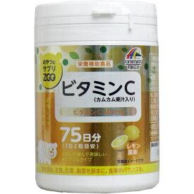 【送料無料】おやつにサプリZOO ビタミンC 75日分 150粒入【4903361680453】