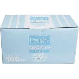 【送料無料】フレッシュプラス 不織布マスク Eタイプ 2層構造 レギュラーサイズ 100枚入【4975139616605】