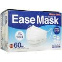 【送料無料】EaseMask(イーズマスク) レギュラーサイズ 60枚入【4979607500984】