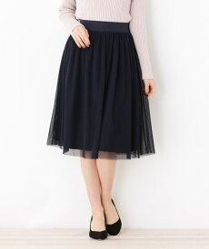 index(インデックス)【洗える】リバーシブルスカート