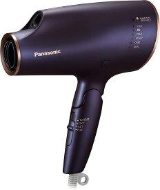 パナソニック ヘアードライヤー ナノケア EH-NA0E-A 高浸透ナノイーモイスチャー+ 髪質改善 UVケア ネイビー