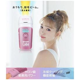 脱毛ラボ DL001 光美容器 HomeEdition ピンク フラッシュ式 ホームエディション メンズ レディース 脱毛器 光