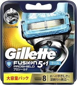 ジレット フュージョン 5+1 プロシールド クール 髭剃り カミソリ 男性 替刃8個入 まとめ買い 代引き不可商品