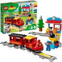 レゴ LEGO デュプロ キミが車掌さん! おしてGO機関車デラックス 10874