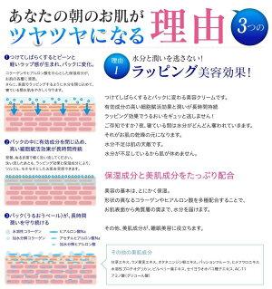 キラリエナイトトリートメント【パック】50g