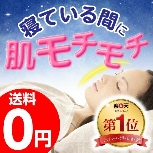 【送料無料】夜用 ナイトパック キラリエ ナイトトリートメント 日本製 美容パック 50g【ヒアルロン酸&コラーゲン&アルガンオイル配合】ナイトクリーム 高保湿 熟睡 睡眠 安眠 フェイスマスク アイクリームと一緒におすすめ 不眠症に