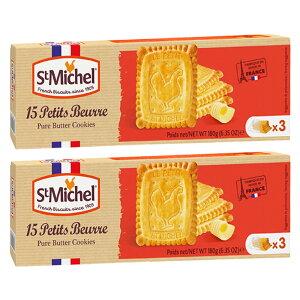 サンミッシェル プチブール180g 2箱セット 送料込み フランス クッキー ビスケット 輸入菓子 ギフト
