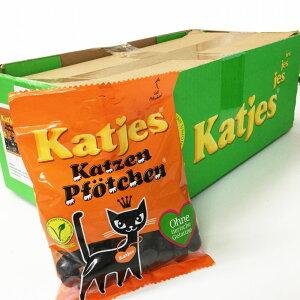 カッチェス カッチェン 200g 20袋セット 送料無料 不味いで評判の輸入グミ リコリス ドイツグミ