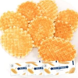 ジュールス デストルーパー バターワッフル 100g 3箱セット 送料込み ベルギー ワッフル フランダース ベルギー王室御用達品