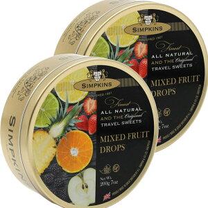 シンプキン ミックスフルーツ 200g 2缶セット 送料込み イギリス ドロップ のどあめ 輸入飴