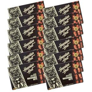 ハワイアンホスト マカダミアナッツ チョコレート8oz 226g(16粒) ×12箱セット HawaiianHost ハワイアンホースト マカデミアナッツ 海外 輸入菓子 送料無料 クール便 ハワイ お土産