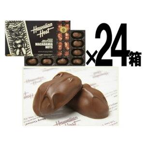 ハワイアンホスト マカダミアナッツ チョコレート 8oz 226g(16粒)×24箱セット HawaiianHost ハワイアンホースト マカデミアナッツ 海外 輸入菓子 送料無料 クール便 ハワイ お土産