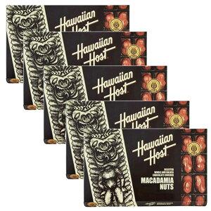 ハワイアンホスト マカダミアナッツ チョコレート 8oz 226g(16粒)×5箱セット HawaiianHost ハワイアンホースト マカデミアナッツ 海外 輸入菓子 送料無料 クール便 ハワイ お土産