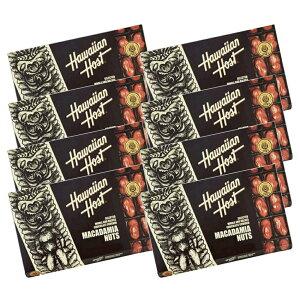 ハワイアンホスト マカダミアナッツ チョコレート 8oz 226g(16粒)×8箱セット HawaiianHost ハワイアンホースト マカデミアナッツ 海外 輸入菓子 送料無料 クール便 ハワイ お土産