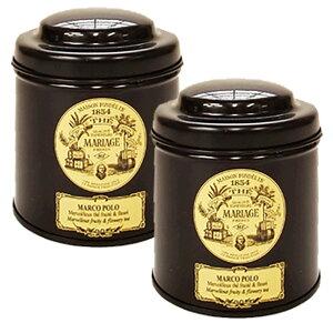 送料無料 マリアージュフレール マルコポーロ 100g 2缶セット(100g×2) 茶葉 リーフティ 紅茶 フランス