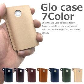 Glo グロー ケース 本革ケース 全7色 グロー 本体カバー ぴったりサイズ かわいいケース【DANACT】