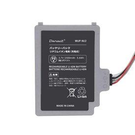 【PSE認証】 Nintendo Wii U/Wii U GamePad 互換バッテリー 交換用バッテリー WUP-012 1500mAh