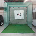 ゴルフ練習ネット 大型据え置き式 ゴルフ練習用ネット【黒色】 【背面ネット2重防音集球ネット付】【ゴルフ練習場 自…