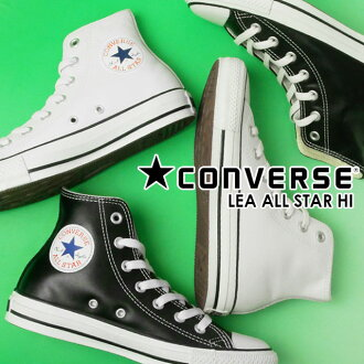 匡威皮革全明星高converse LEA ALL STAR HI 1B907(白)1B908(黑色)男子的高cut運動鞋