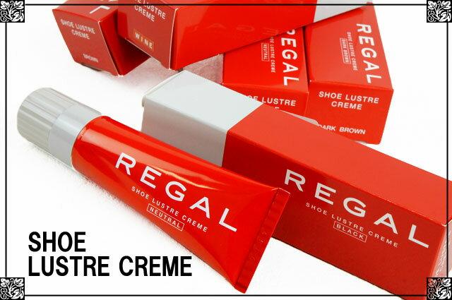 リーガル TY14 シューラスタークリーム 内容量:50g REGAL SHOE LUSTRE CREME アフターケア シューケアケア用品 ビジネスシューズ パンプス 栄養 光沢 ワックス コラーゲン