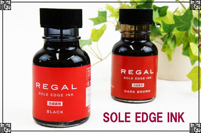 リーガル コバインキ TY25 70ml REGAL SOLE EDGE INK アフターケア シューケアケア用品 ビジネス パンプス コバインク キズ カバー