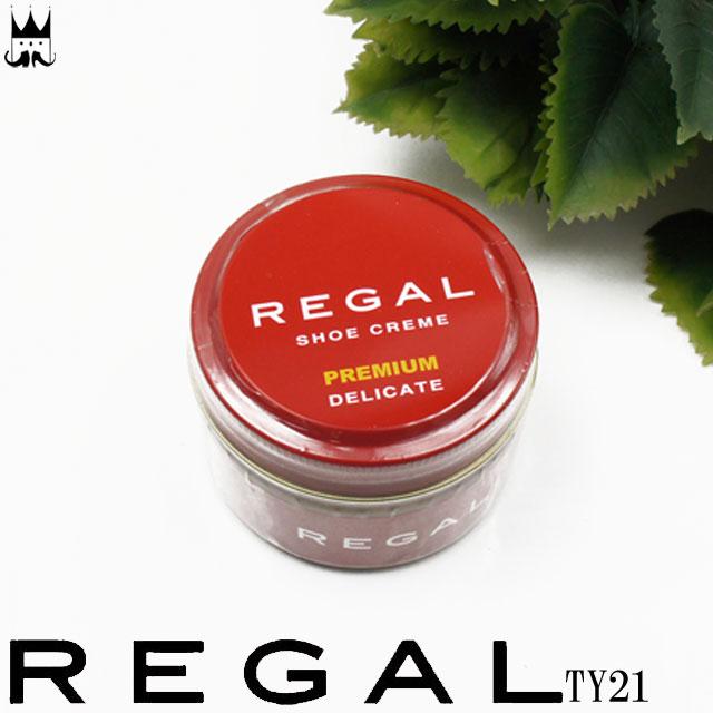 リーガル REGAL シューケア用品 プレミアムデリケートクリーム TY21 革製品 紳士 革 メンズ レディース evid