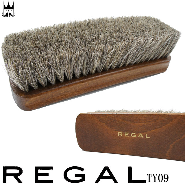 リーガル REGAL シューケア用品 ホースヘアブラシ TY09 お手入れ ホースヘア 馬毛 カーフ素材 キップ素材 シューブラシ evid