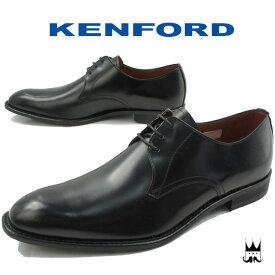 ケンフォード KENFORD メンズ ビジネスシューズ KB46 プレーントゥ evid