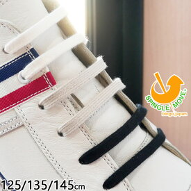 スピングルムーブ SPINGLE MOVE メンズ シューレース SPL-502 靴紐 ヒモ 125cm・135cm・140cm SHOE LACES ハイカット ローカット スニーカー フラット 平紐 幅:6mm 黒 白 グレー evid
