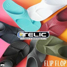【送料無料】テリック TELIC メンズ レディース サンダル フリップフロップ FLIP FLOP シャワーサンダル シャワサン トングサンダル コンフォートサンダル ブラック ホワイト ネイビー カーキ グレー ダークチェリー ミントブルー evid |5