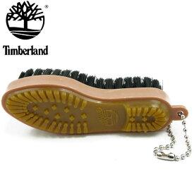ティンバーランド ラバーソールブラシ シューケアブラシ 靴磨き用品 キーホルダー シューケア用品 スエード ヌバック キャンバス 汚れ落とし