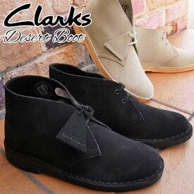 【送料無料】クラークス Clarks デザートブーツ 本革 レザー レディース 350G クレープソール ショートブーツ 黒 ブラック ベージュ スエード evid |6
