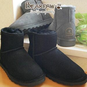 ベアパウ BEARPAW ムートンブーツ 【送料無料】レディース デミ DEMI ショートブーツ スノーブーツ ウインターブーツ 靴 ブラック 黒 チャコール 619W evid /-